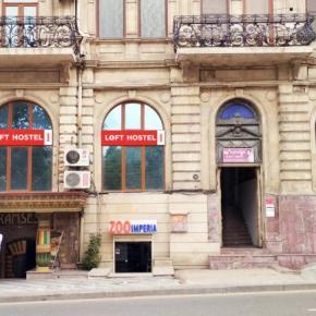 Auberges de jeunesse - Auberge LOFT  Baku