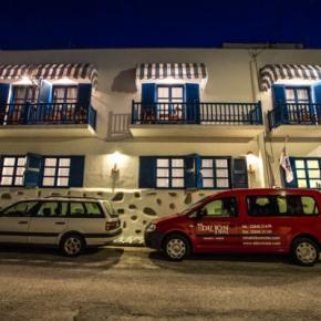 Auberges de jeunesse - Dilion Hotel