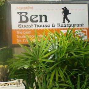 Auberges de jeunesse - Ben Guesthouse