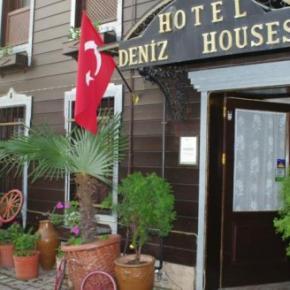 Auberges de jeunesse - Deniz Houses