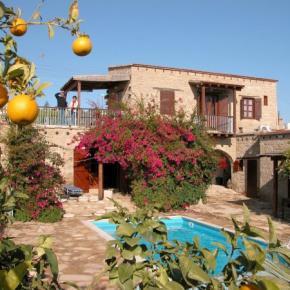 Auberges de jeunesse - Cyprus Villages