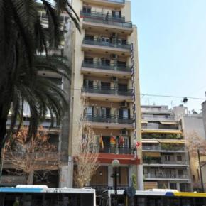 Auberges de jeunesse - Hotel Pergamos