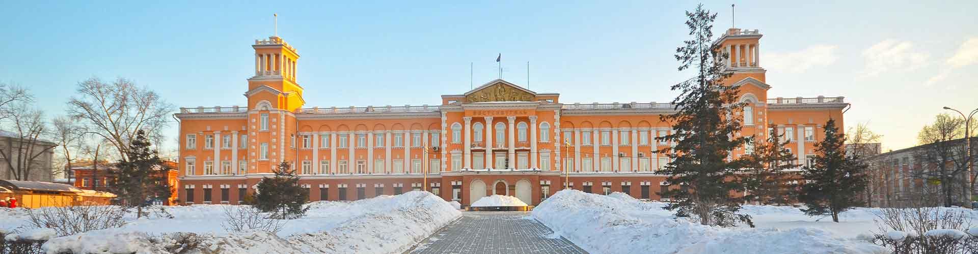 Irkutsk - Hôtels à Irkutsk. Cartes pour Irkutsk, photos et commentaires pour chaque hôtel à Irkutsk.